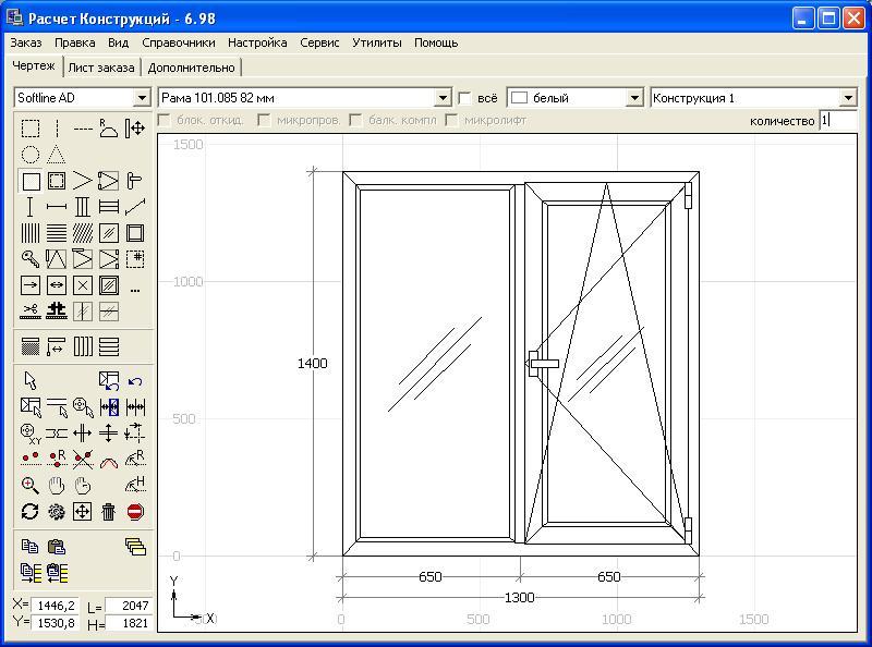Программа расчета балконов.